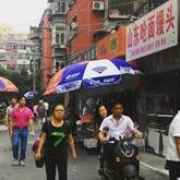 北京人的生活