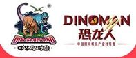 常州恐龍園股份有限公司.jpg