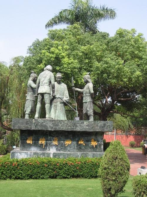 台南市赤嵌楼